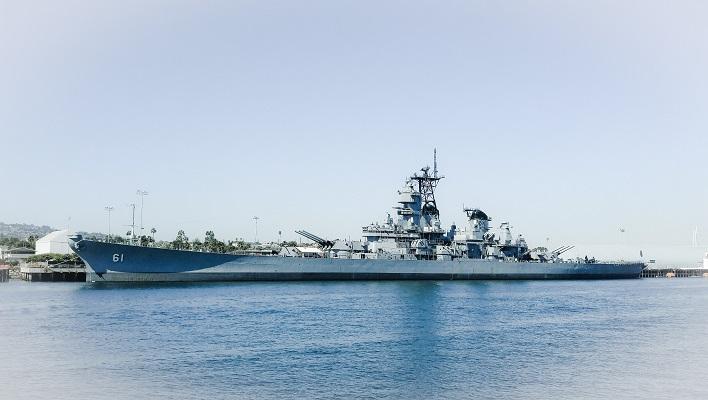 Becas de la Escuela Naval